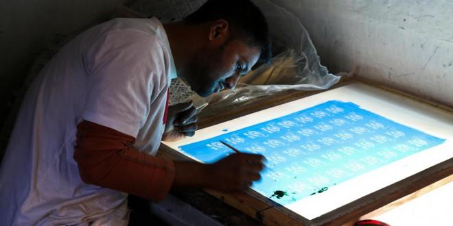 fair trade photos about eastern screen printers saidpur enterprises bangladesh by fair trade connection