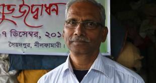 Mohammad-Ghayasuddin-[Saidpur-Enterprises]